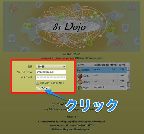 スクリーンショット(2011-05-27 1.55.05)