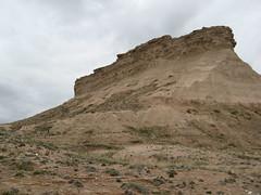 Pawnee Butte