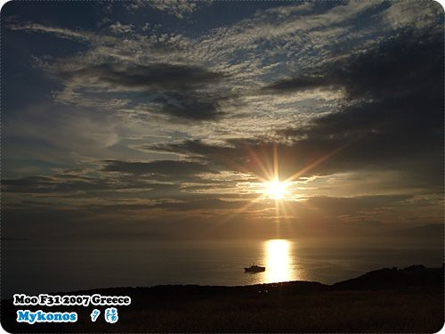 Mykonos 夕陽-2