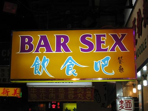 Bar Sex