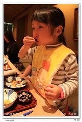nEO_IMG_IMG_1117 (Shaokang) Tags: tokyo   shushi        kyube