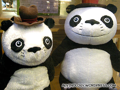 The pandas from Hayao Miyazakis earlier work, Panda! Go, Panda! (パンダ・コパンダ)
