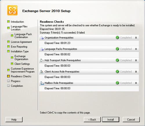 Exchange2010-0011