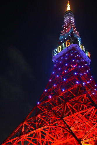 Tokyo Tower - Olympic Light Up