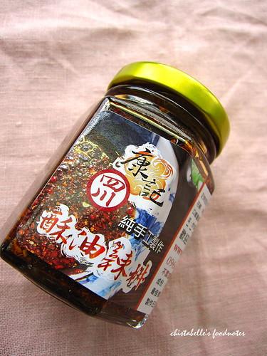 康記四川酥油辣椒