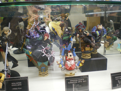 Figuras de Kingdom Hearts