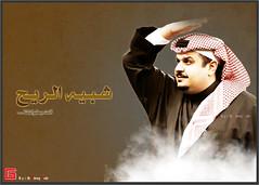 ( m Ovr) Tags: man leo 10 7 carlos bin u saudi beckham 18 acmilan puyol 2009 ronaldo bca  messi     dived    alhilal ronaldenho                  abduarhman msha3d