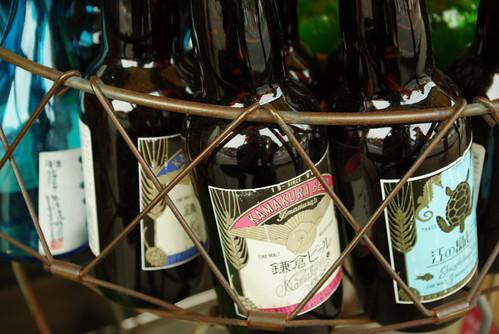 Kamakura Beer