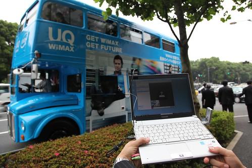 UQ WiMAX Bus by Masaru Kamikura.