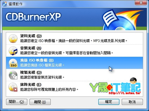 CDBurnerXP-37