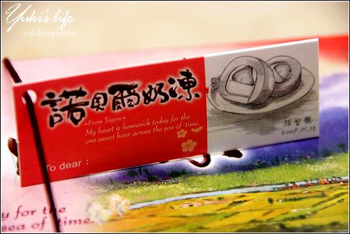 [團購美食]*宜蘭 諾貝爾奶凍蛋糕捲 (草莓.咖啡.巧克力)   Yukis Life by yukiblog.tw