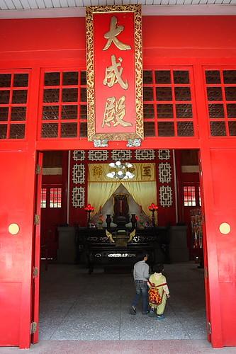 嘉義公園孔廟22