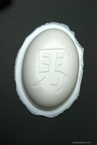 Guy Tofu  001