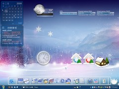 Desktop 2008-12: Winter Night