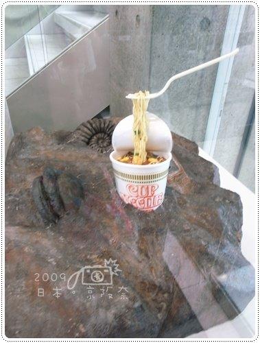 泡麵博物館 (3)