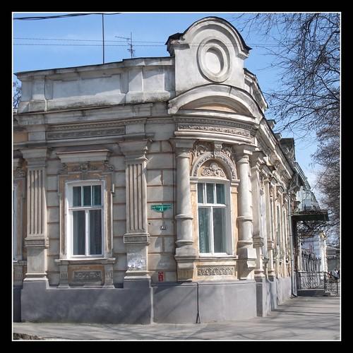 Taganrog. Italyanskiy str. / ��������. ���.�����������