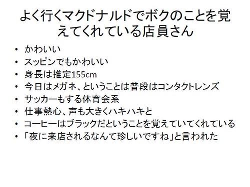 ムジログデザイン案最後のあがき by you.