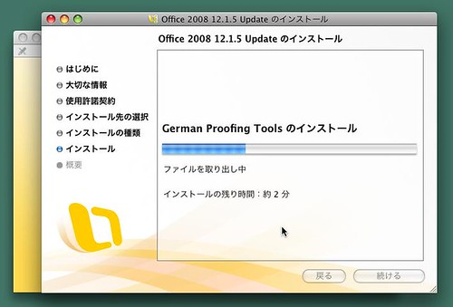 office_mac_039k