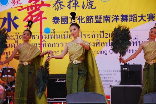 2009 Thai New Year, Part I