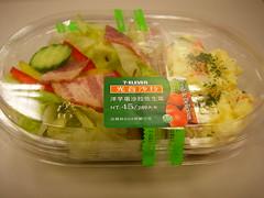 7-11 光合沙拉