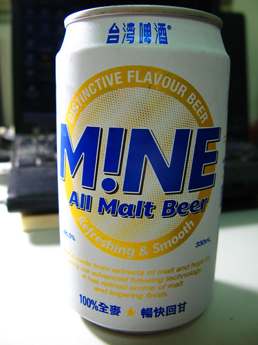 台灣啤酒 M!NE