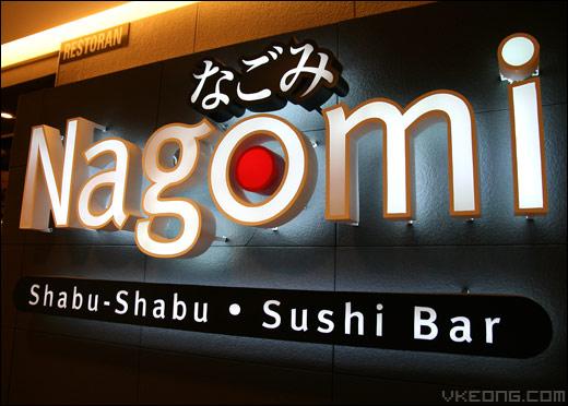 nagomi-shabu-shabu