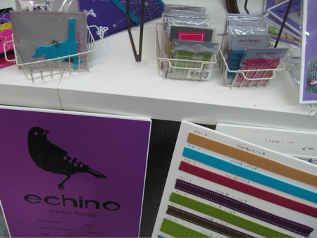 echino: new trims, straps, patches and motifs