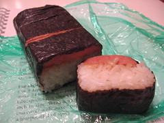 Spam musubi, cut into appetizer slices