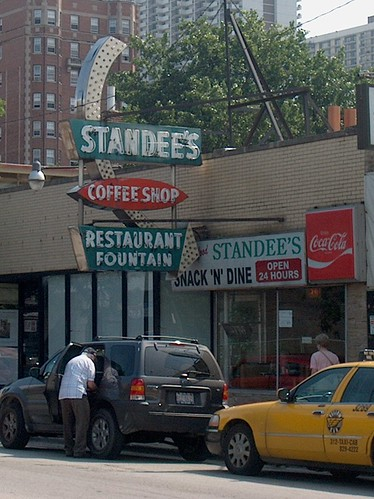 Standee's Coffee Shop. Located on West Granville Avenue in Chicago's Roger's Park neighborhood. Chicago Illinois. 2007.