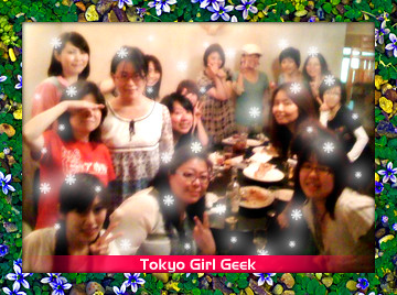 Tokyo Girl Geek Dinner #1