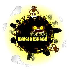 makalibuland sticker