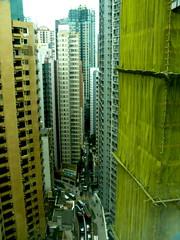 רבי קומות בסנטרל, הונג קונג