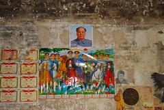 Mao on the wall (gadgetdan) Tags: china guilin yangshuo guanxi flickrtobeuploaded
