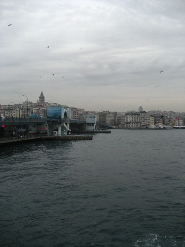The Start of Bosphorus Cruise