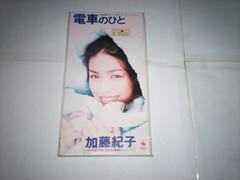 加藤紀子 画像5