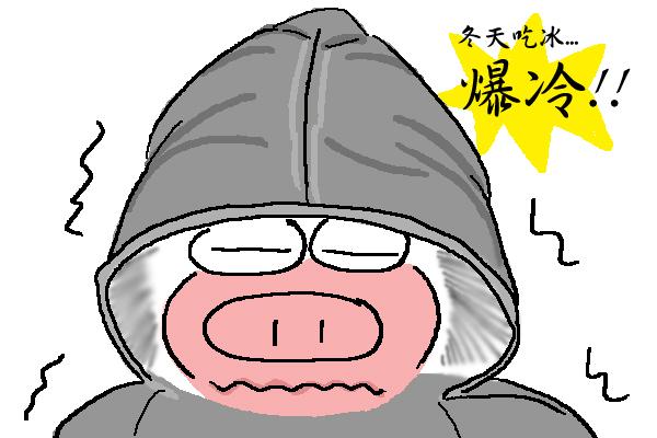 090116_04_草莓冰好大一盤