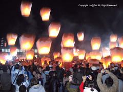 The moment-pingshi sky lantern-Taiwan-Chinese New Year