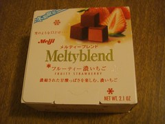 Strawberry Meltyblend