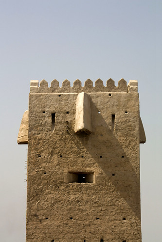 Dubai Watch Tower