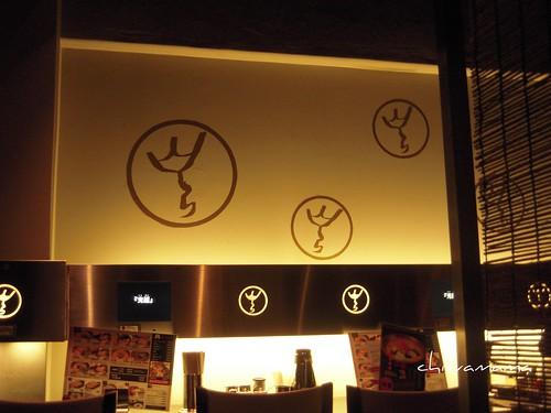 光麺 ラーメン