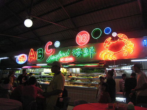 Neon Signs at Top Spot