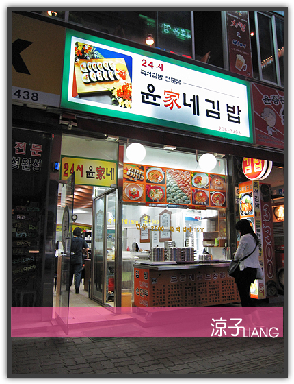 韓國小吃04