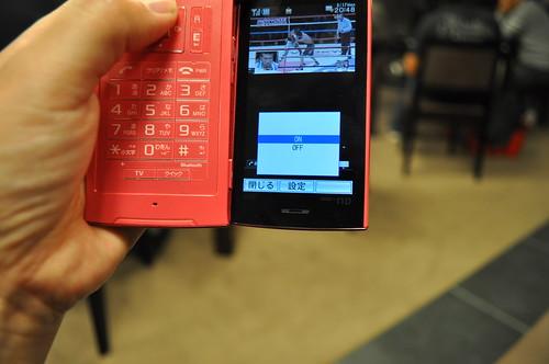 BRAVIA® Phone S004