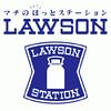Lawson Store Japan