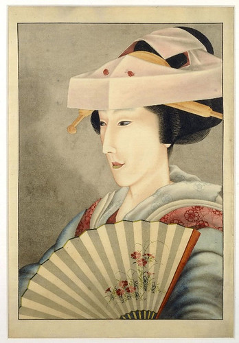 004- Portarretrato de la esposa de un samurai