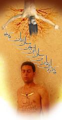 ( ) Tags: art canon photo iran iranian  amirzebarjad photobyamirzebarjad
