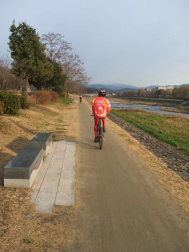Kamogawa Riverside Path