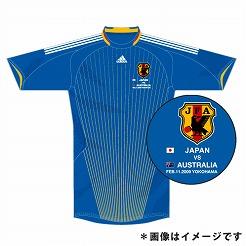 日本代表 ホーム オーセンティック VS オーストラリア