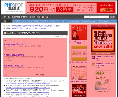 phpspot by you.