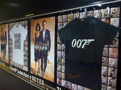 007 Ad at Omote-Sando Sta.